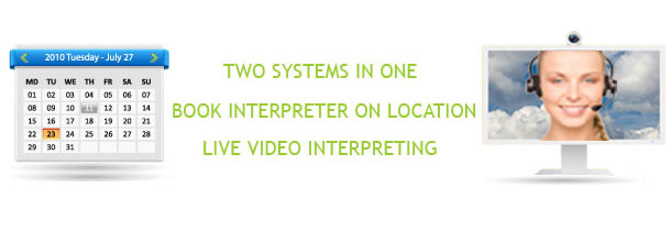How To Get The Right Video Interpreter